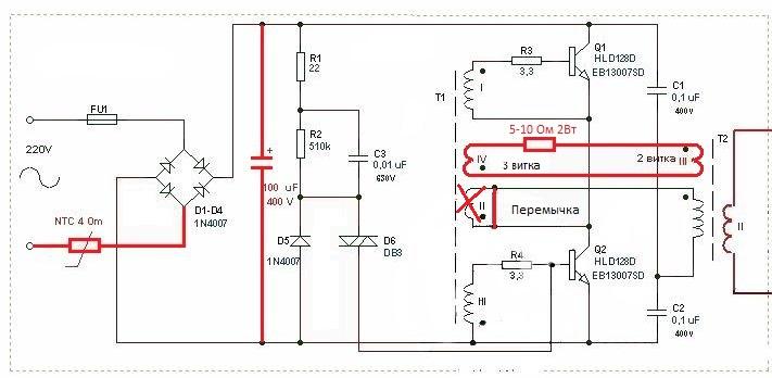 Эл трансформатор для галогенных ламп своими руками 45